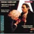 林姆斯基.高沙可夫:獨幕歌劇《莫札特與薩里耶瑞》Rimsky - Korsakov: Mozart and Salieri' / SONGS etc. - I Musici de Montreal . Yuli Turovsky, conductor . Nikita Storojev . Vladimir Bogachov