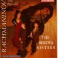 拉赫曼尼諾夫:優雅三重奏第一、二號 Rachmaninov:Trios Elegiaques-The Bekova Sisters