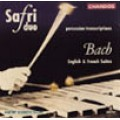 巴哈:英國組曲、法國組曲 Bach:English Suite、French Suite (Safri Duo)
