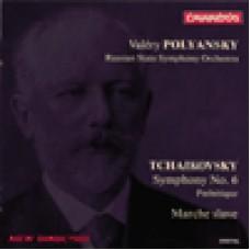 柴可夫斯基:第六號交響曲《悲愴》、《斯拉夫進行曲》 Tchaikovsky:Symphony No. 6 etc. (Russian State Symphonic, V. Polyansky)