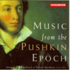 俄國雙鋼琴音樂風 Music From The Pushkin Epoch-Bakhchiyev/Sorokina