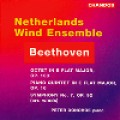 貝多芬:八重奏、第七號交響曲Beethoven: Symphony No. 7 etc. - Netherlands Wind Ensemble / Donohoe