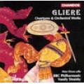 葛黎雷:管弦樂作品 Gliere: Orchestral Works - Dixon / BBC Philharmonic / Sinaisky