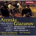 阿倫斯基:小提琴協奏曲 葛拉祖諾夫:敘事協奏去/鋼琴協奏曲 Arensky/Glazunov:Concerto--Solouists/Mosici De Montreal /Torovsky