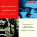 蕭士塔柯維契:《第15號交響曲》/《第1號大提琴協奏曲》-法蘭斯.海莫森  大提琴/瓦雷利.波利安斯基 指揮 俄羅斯國家交響樂團Shostakovich: Symphony No.15 ETC. - Helmerson / RSSO / Polyansky