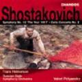 蕭士塔柯維契:《第12號交響曲(1917年)》/《第2號大提琴協奏曲》《 Shostakovich: Symphony No.12 / Cello Concerto No.2 - Helmerson, Frans  / RSSO Polyansky