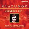 葛拉茲諾夫:第四、五號交響曲 Glazunov: Symphonies Nos 4 & 5 - Russian State Symphony Orchestra . Valeri Polyansky