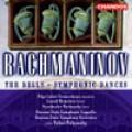 拉赫曼尼諾夫:《鐘》∕《交響舞曲》