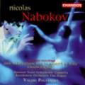 尼可拉斯.納布可夫:《頌歌(偉大的神冥想曲)》/《太平洋聯盟》