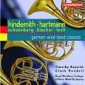 德國管樂作品經典集 German Wind Band Classics