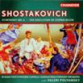 蕭士塔柯維契:《第6號交響曲》《史泰潘.拉辛的行刑》-瓦雷利.波利安斯基指揮俄羅斯國家交響樂團與合唱團 Shostakovich: Symphony No.6 ETC. - Lochak / RSSC / Polyansky