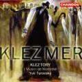 克列茲莫:東歐猶太人傳統音樂Klezmer