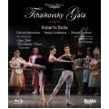 (藍光) 柴可夫斯基芭蕾舞饗宴 Tchaikovsky Gala