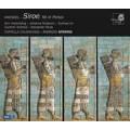 韓德爾:歌劇《波斯王子希洛》Handel Siroe,Re Di Persia