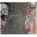 舒伯特:弦樂四重奏《死神與少女》D810、C小調弦樂四重奏《四重奏斷章》D703 Schubert:Death and the Maiden & Quartettsatz
