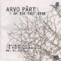 佩爾特:我是一棵純種葡萄樹 Arvo Part / I Am The True Vine