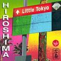 東京縮影  Little Tokyo