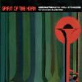 Slide Hampton and The World of Trombones / Spirit of the Horn 史來德.漢普頓/爵士銅管的精神現場演奏會