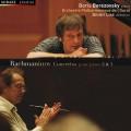 拉赫曼尼諾夫:《第二號鋼琴協奏曲》/《第三號鋼琴協奏曲》Rachmaninov:Piano Concertos Nos2.3