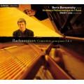 拉赫曼尼諾夫: 第一號鋼琴協奏曲、第四號鋼琴協奏曲、帕格尼尼主題狂想曲