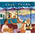 Cape Verde 西非風情-維德角音樂