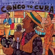 剛果-古巴之旅 Congo to Cuba
