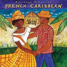 歡樂加勒比 French Caribbean