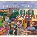 美食音樂系列 (4) 法國咖啡香頌  French Café