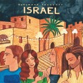 以色列時尚之音 Israel