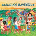 巴西歡樂派對 Brazilian Playground