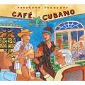 美食音樂系列 (8) 古巴咖啡館 Cafe Cubano