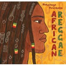 非洲雷鬼 African Reggae