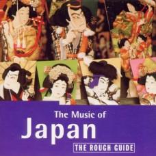 日本:原始根源帶著呼喊進入現代THE MUSIC OF JAPAN