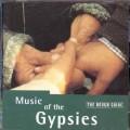 吉普賽音樂(Gypsy Music)