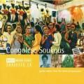 剛果音樂《蘇庫斯》─熱情吉他演奏活力舞曲Congolese Soukous