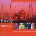 土耳其民謠精華篇Turkey
