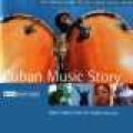 古巴音樂的故事─古巴精華舞曲篇Cuban Music Story