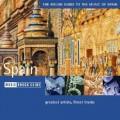 西班牙:超越佛萊明哥(正宗西班牙音響)THE MUSIC OF SPAIN