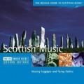 蘇格蘭音樂(Scottish Music)
