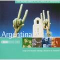 阿根廷(探戈、米隆加、查卡瑞拉和查瑪米)The Music of Argentina