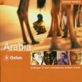 阿拉伯(從阿拉貝斯克到歐德琴:當代阿拉伯之聲)Arabia to Oud: Contemporary Arabian Sounds