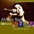 非洲饒舌African Rap