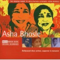 艾莎波絲萊全記錄 Asha Bhosle
