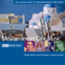 時尚夜店系列4---地中海咖啡廳(北非交會歐洲:海岸音響)Mediterrane Cafe Music