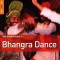 舞動邦哥拉 Bhangra Dance