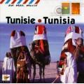 Tunisia / 突尼西亞