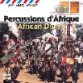 Percussions d'Afrique . African Drums 非洲鼓