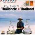 Tahiland / 泰國
