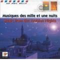 Music from the Arabian Nights / 阿拉伯之夜