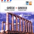 Greece / 希臘